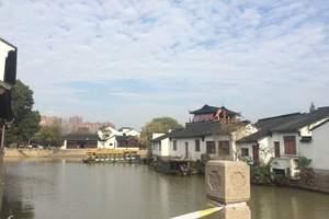 上海、南京、无锡、苏州、杭州双飞6日游/哈尔滨出发到上海旅游