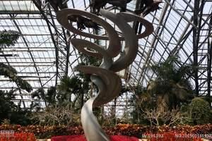 重庆南山植物园