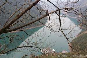 太原到重庆旅游|探秘渝东南|武隆天坑阿依河乌江画廊双飞5日游