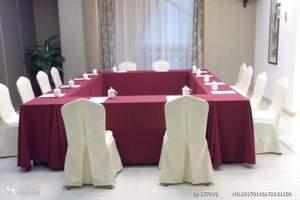 佛山会议酒店、场地 广州到佛山新世界万怡酒店会议度假二天