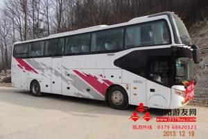 57+2座空调旅游车  婚宴包车1200元/天起
