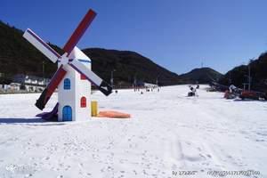 惠民滑雪一卡通1张