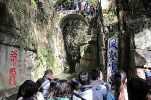 广州出发到华东五市旅游|杨州,水乡乌镇,西溪,灵山双飞六天游