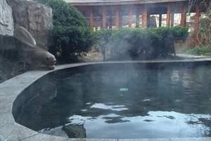 青岛最好的温泉、青岛即墨温泉哪家好、青岛即墨温泉一日游