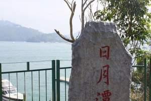 ZL兰州出发玩美台湾全境5星游宝岛环岛双飞8日游