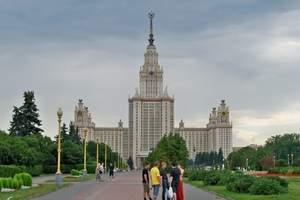 厦门到俄罗斯旅游推荐_莫斯科+圣彼得堡浪漫7日游