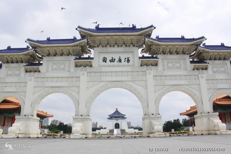 长春到台湾旅游报价 直飞环岛8日游全程无自费