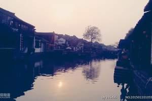 国庆节带孩子去哪玩 青岛到苏州杭州乌镇西塘大巴4日游
