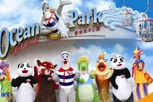 深圳到香港海洋公园、迪士尼两天亲子游(香港迪士尼玩一天)