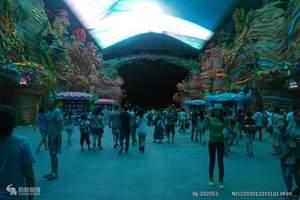 【武汉到广州旅游路线】珠海海洋王国、圆明新园三天游(四星)