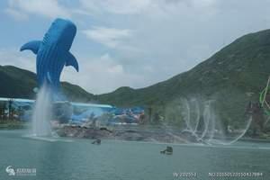 东莞到珠海长隆海洋王国、中华白海豚一天游/东莞青旅