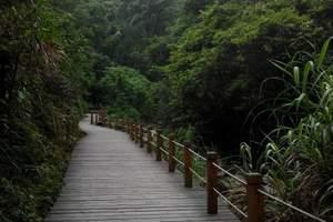 赣州到汝城九龙江森林公园一日游【赣州到九龙江旅游】