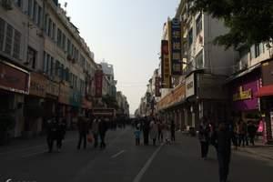 春节石家庄到北京二日游|春节石家庄二日游