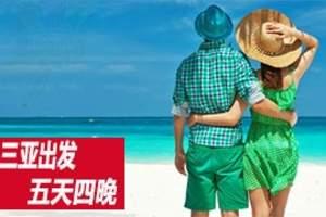 山东到三亚旅游五日游线路推荐 尊享5A级景区 4晚连住海景房