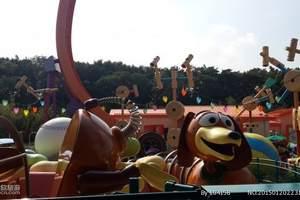 成都出发—大梁酒庄年货节+邛崃白鹤山+田园迪士尼一日游