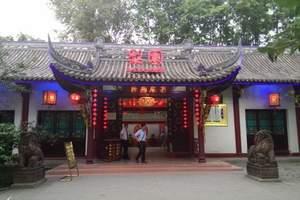 黄龙溪、宽窄巷子、锦里一日游_成都市内游方案