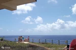 塞班岛一般是玩几天【塞班岛(标准型)六日自由行】