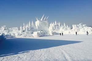 太阳岛雪博会直通车