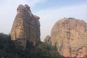 上饶出发龟峰、三清山三日游ˉ三清山旅游价格ˉ江西龟峰旅游