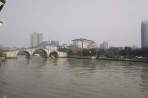 杭州京杭大运河一日游(运河游船+香积寺门票)运河申遗一日游