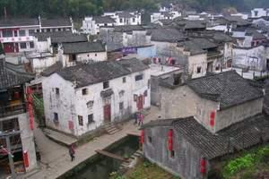 江西旅游推荐  潍坊到庐山、鄱阳湖、景德镇、婺源大巴四日游