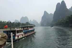 大连到桂林旅游团_大连到桂林双飞6日游报价_旅游需要多少钱