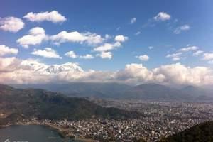 大年初一南京出发去尼泊尔全景品质7日游