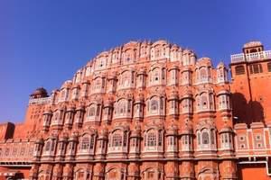 昆明出发到印度4飞13日深度游|印度古国文化红白蓝彩色之旅