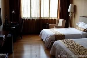 青岛酒店预订团购|青岛火车站周边酒店z青岛家庭套房