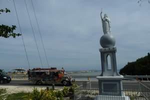 去菲律宾苏比克湾、克拉克、马尼拉5天4晚纯玩游