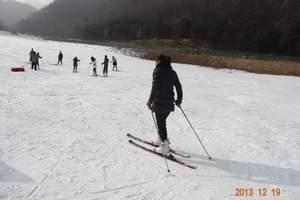 石家庄秦皇古道滑雪场电话(秦皇古道滑雪场一日游)
