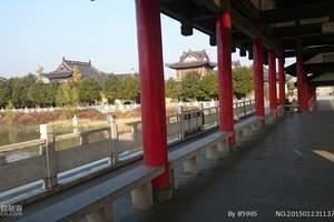扬州到世业洲、开心乐之岛乐园畅玩一日游
