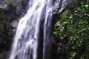 【暑期特价线路】汤浴温泉、太白山森林公园、胡氏故居汽车3日游