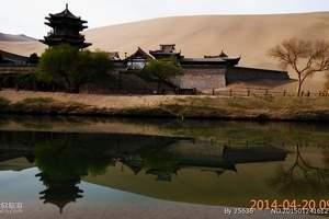 南京到青海湖旅游   南京包机直飞张掖嘉峪关 敦煌双飞六日游
