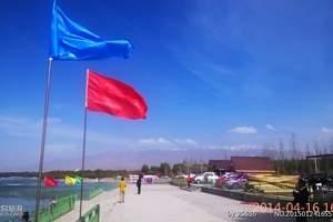 西宁到塔尔寺、贵德清清黄河、阿什贡国家地质公园、奇石苑一日游