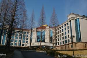 上海星級酒店 特惠預訂