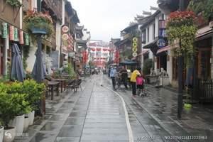 北京到黄山跟团游 黄山观日出 佛教圣地九华山 屯溪双高5日