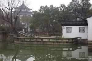镇江到苏州静思园、天平山红叶节一日 (送羊毛被)