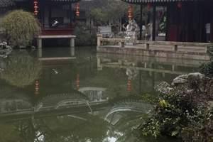 扬州到【同里一日游】同里古镇_吴苑丝韵,周庄和同里哪个更好玩