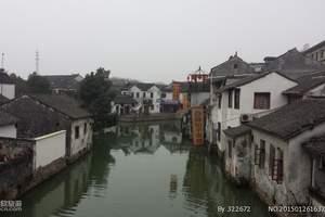 扬州到甪直,拙政园+虎丘+寒山寺/苏州乐园/自由行二日游