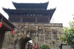 夕阳红、报团去成都、阆中古城、广元、剑门关、滕王阁6天游