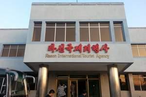 上海到朝鲜旅游 朝鲜五日游 朝鲜旅游景点