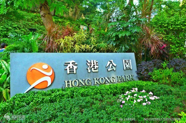 香港美丽风光掠影