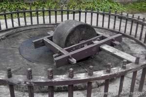 朱德故居纪念馆