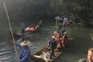 杭州到武夷山旅游 天游峰-中华茶博园-大红袍超值高铁三日游