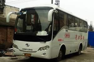 旅游巴士包车