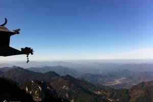 合肥出发至九华山全景游览汽车2日跟团游