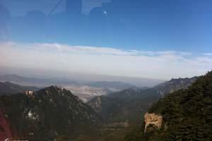 九华山五溪山色大酒店+双人九华山风景区+双早