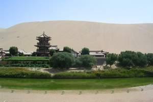 乘动车看丝路新景:青海湖、塔尔寺、张掖、嘉峪关、敦煌经典六日