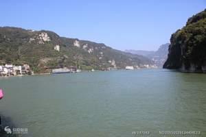 长沙到三峡大坝|西陵峡全景游汽车三日游(纯玩)